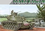 サイバーホビー 1/35 アメリカ陸軍 M48A3 Mod.B パットン 主力戦車 プラモデル