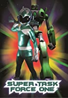 Super Task Force One【DVD】 [並行輸入品]