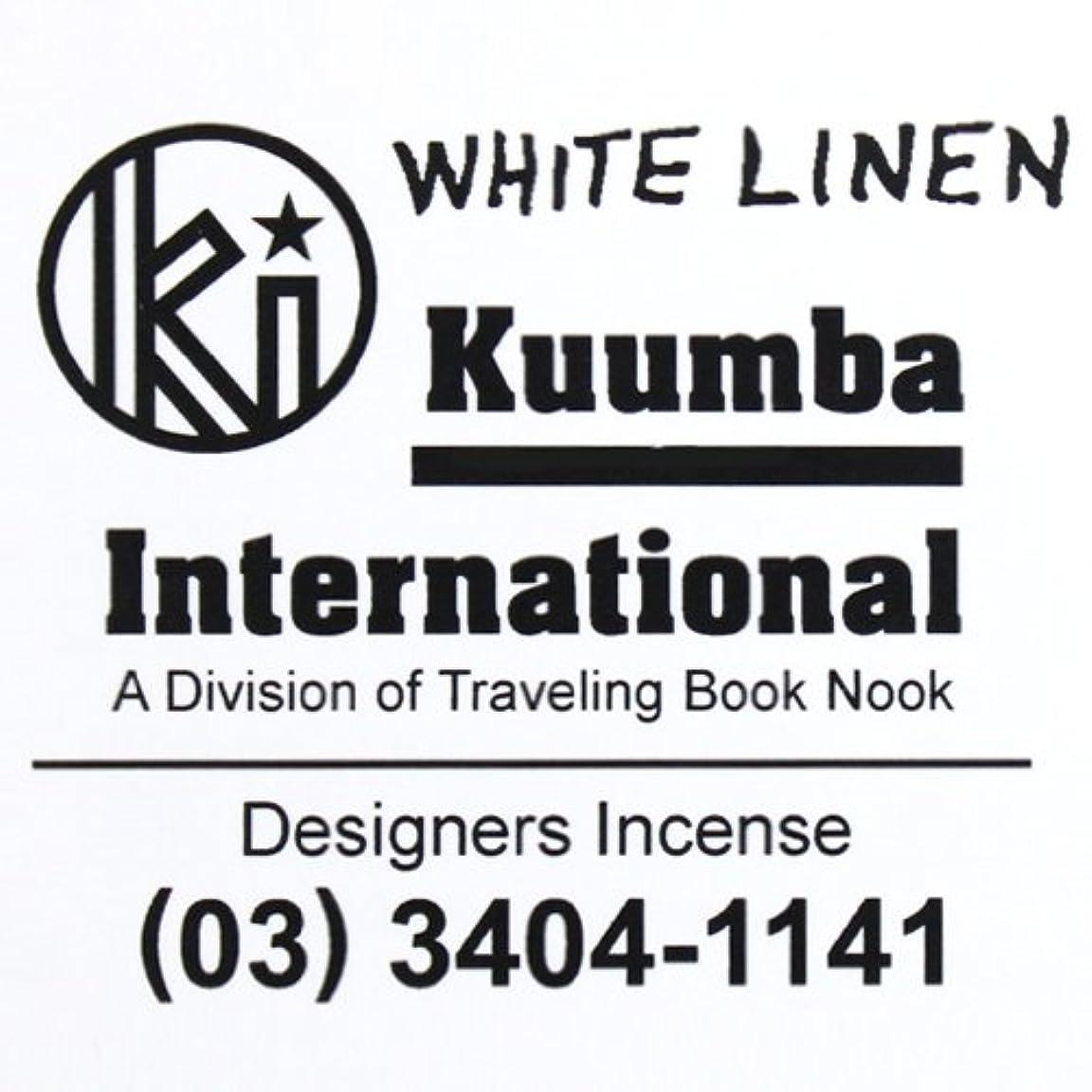 郵便確かにホイッスルKUUMBA (クンバ)『incense』(WHITE LINEN) (Regular size)