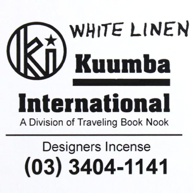 飲料キャンプ失うKUUMBA (クンバ)『incense』(WHITE LINEN) (Regular size)