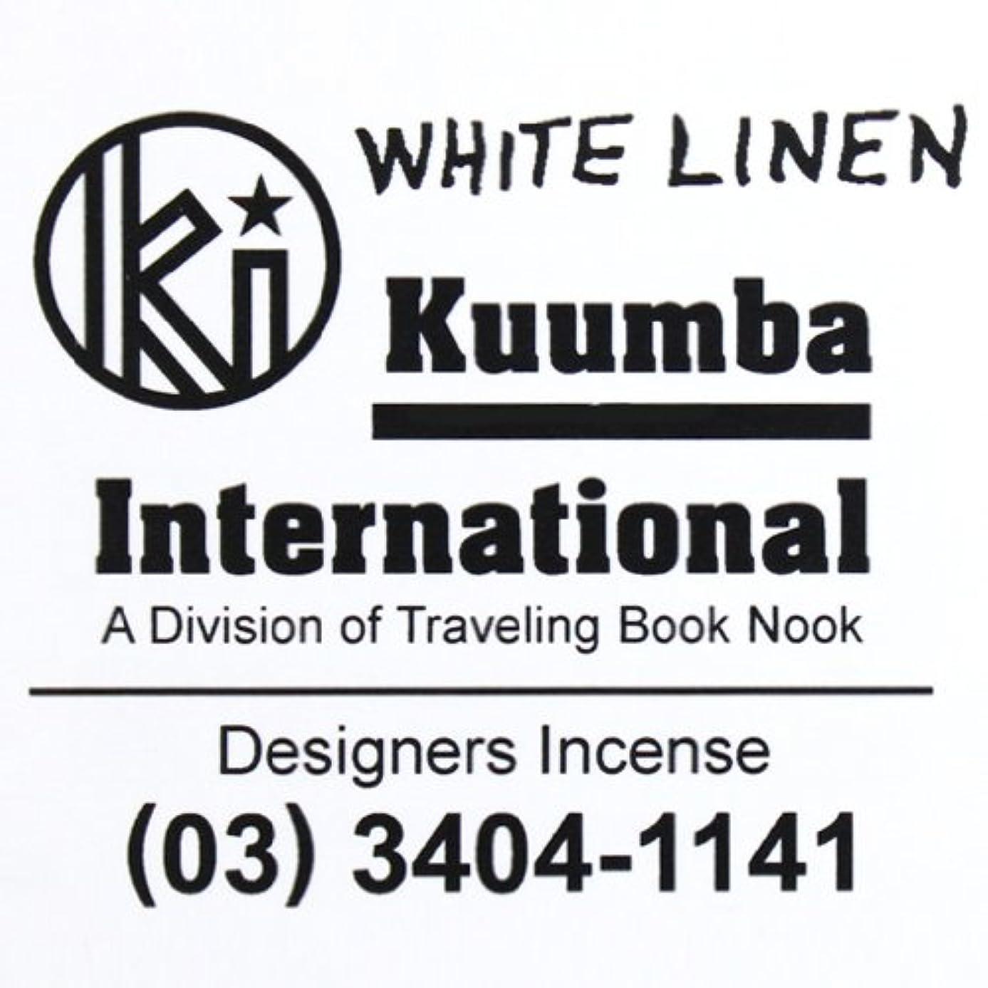 手伝うカナダ地下KUUMBA (クンバ)『incense』(WHITE LINEN) (Regular size)
