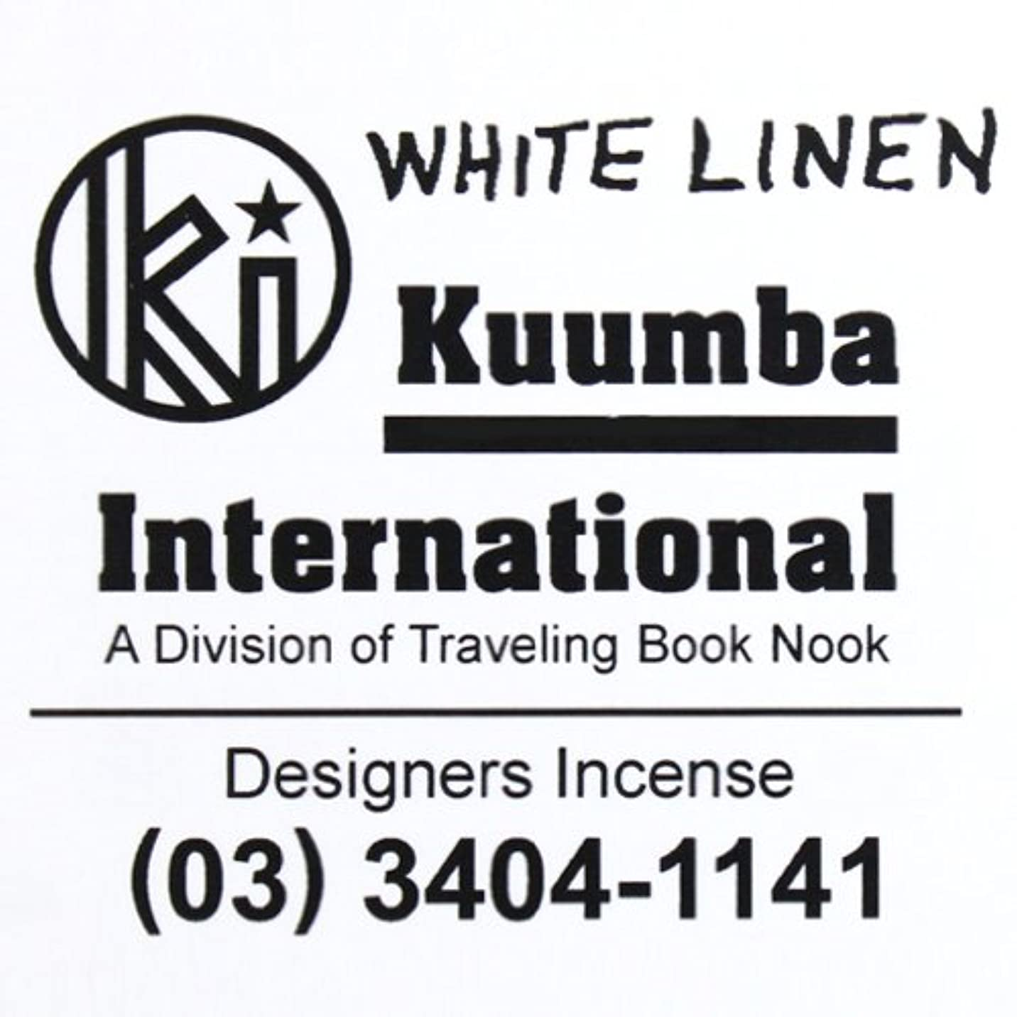 先住民快い因子KUUMBA (クンバ)『incense』(WHITE LINEN) (Regular size)