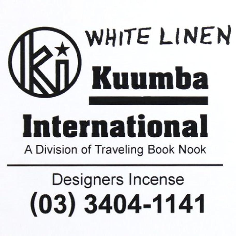 カニメリー先KUUMBA (クンバ)『incense』(WHITE LINEN) (Regular size)