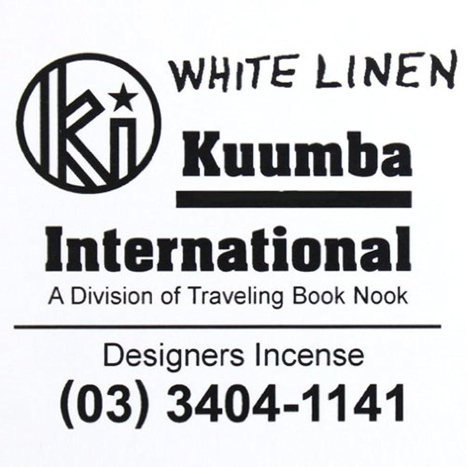 放射性我慢する甘くするKUUMBA (クンバ)『incense』(WHITE LINEN) (Regular size)