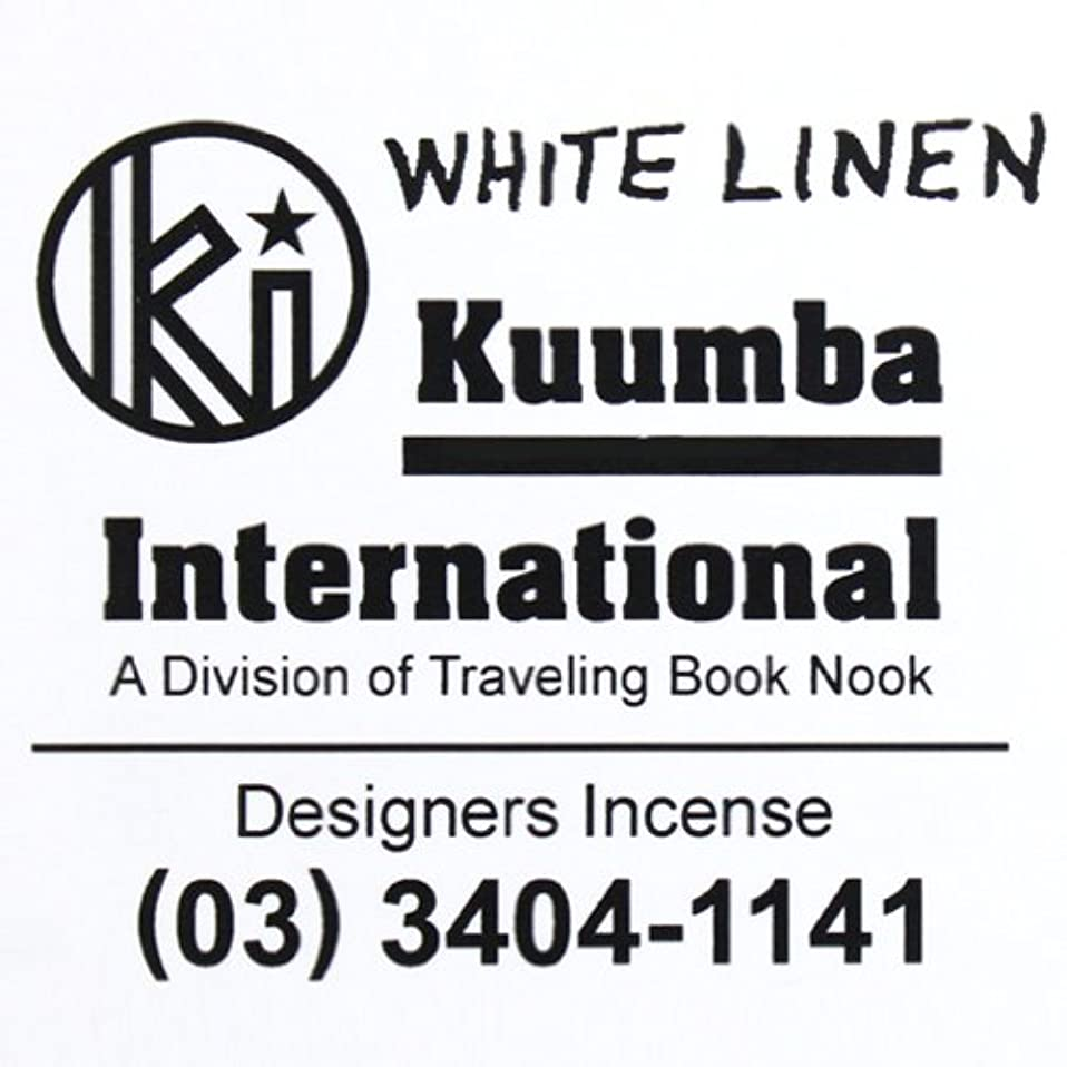KUUMBA (クンバ)『incense』(WHITE LINEN) (Regular size)