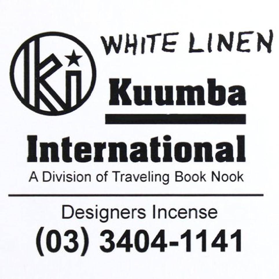 爆弾寄り添うアラビア語KUUMBA (クンバ)『incense』(WHITE LINEN) (Regular size)