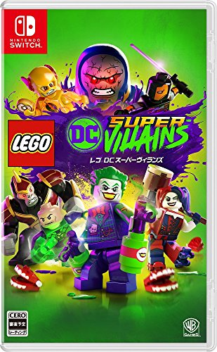 レゴ (R) DC スーパーヴィランズ