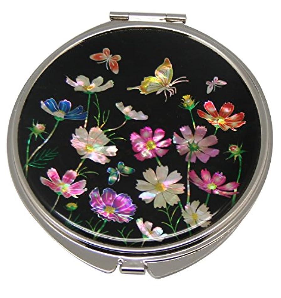 なんとなくレタスベイビー螺鈿細工 手工芸品 2倍率の拡大鏡付き メタル手鏡 丸型 蝶とコスモスの花柄両面コンパクトミラー [並行輸入品]