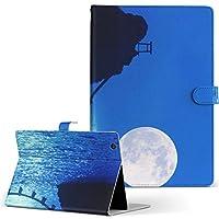 Lenovo TAB2 lenovo レノボ softbank ソフトバンク タブレット 手帳型 タブレットケース タブレットカバー カバー レザー ケース 手帳タイプ フリップ ダイアリー 二つ折り クール 写真・風景 写真 景色 風景 lenovotab2-003405-tb