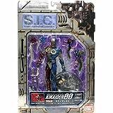 S.I.C. VOL. 3 キカイダー 00 画像