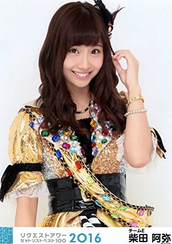 AKB48 公式生写真 グループリクエストアワー 2016 ランダム 【柴田阿弥】