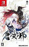 鬼ノ哭ク邦(オニノナククニ)- Switch