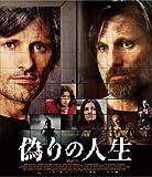 偽りの人生[Blu-ray/ブルーレイ]