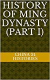 History of Ming Dynasty (Part I): 二十四史 明史(上) (Twenty-four Histories Book 18) (English Edition)