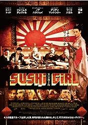 【動画】SUSHI GIRL