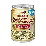 《ケース》 明治 ほほえみ らくらくミルク (240mL)×24缶 0ヵ月?1歳 液体ミルク 乳児用調整液状乳