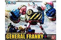 ■[取寄]ベストメカコレクション (ノンスケール) フランキー将軍 プラモデルBANDAIバンダイ
