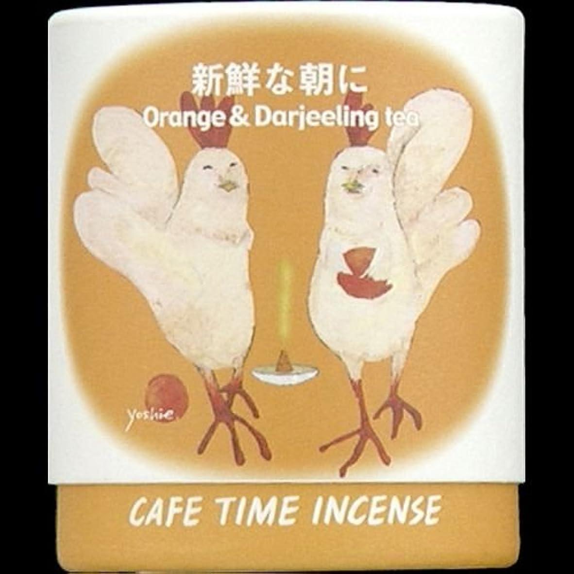 ワークショップカロリー【まとめ買い】カフェタイム インセンス 新鮮な朝に コーン10個入 ×2セット