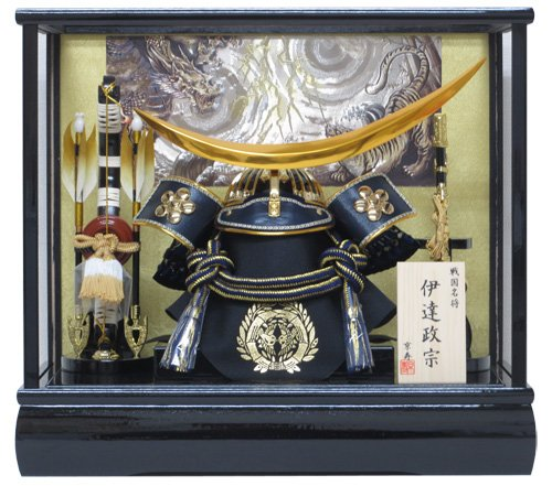 12号伊達兜ケース飾りYN31608GKC 五月人形ケース(木製弓太刀) 五月人形 兜飾り 鎧飾り ケース入り 伊達政宗 kabuto