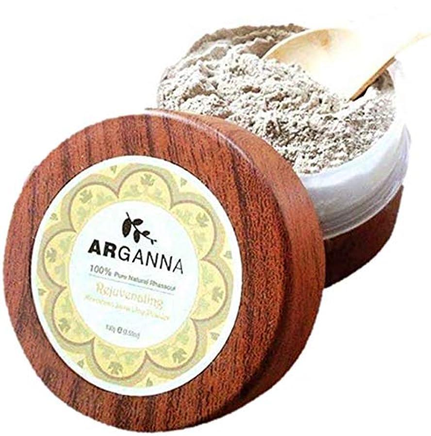 ひねくれたそれにもかかわらず死んでいるArganna(アルガンナ) モロッカン 溶岩粘土フェイスマスク [フェイスパック マットパック 泥パック][並行輸入]
