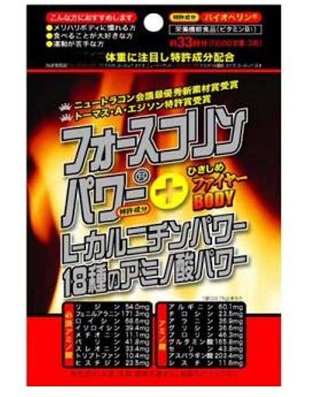 二週間掘る匿名ジャパンギャルズSC アスティ フォースコリンパワー プラス 99粒×10個セット