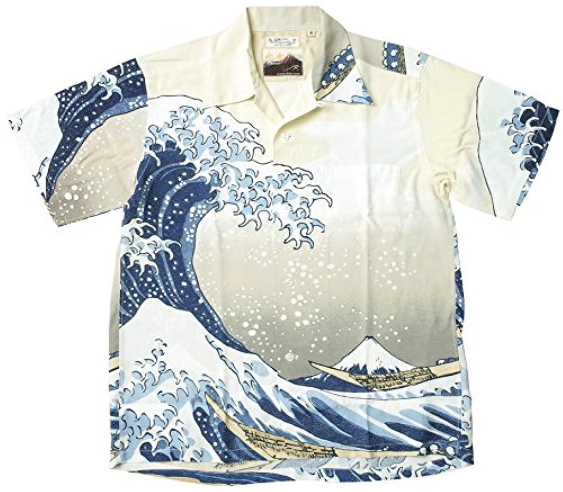 信条くさびやめるSUNSURF #SS37651 SUN SURF×北斎 スペシャルエディション 半袖 アロハシャツ『神奈川沖浪裏』