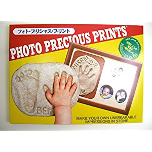 パパジーノ フォト・プリシャス・プリント 手形 写真立て (PP-2)