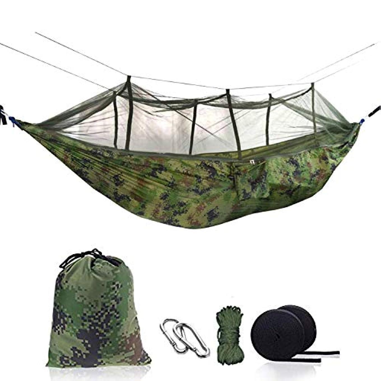 最後のオープナーラッチUfanore ハンモック 蚊帳付き アウトドア 収納袋付き 幅広 軽量 カラビナ付き 吊りテント 2人用 270×140cm 耐荷重約300kg 折畳み ハイキング 公園 登山用 野外 持ち運び簡単