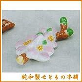 5個セット 桜 箸置 (6x3.5cm) 置物 箸置き かわいい 卓上 陶器 せともの