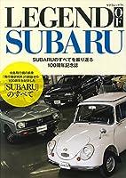 LEGEND OF SUBARU (サクラムック)