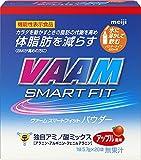 明治 ヴァーム(VAAM) スマートフィットウォーターパウダー アップル風味 5.7g×20袋 [機能性表示食品]