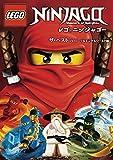 レゴ(R)ニンジャゴー ザ・ベスト<プロローグ&デジタルワールド編>[DVD]