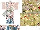 着物花柄図鑑: 明治大正昭和に咲いた 画像