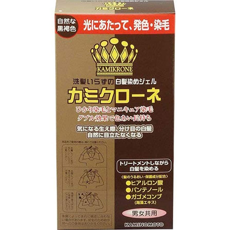 芝生フリルインスタンスカミクローネ(DB)自然な黒褐色