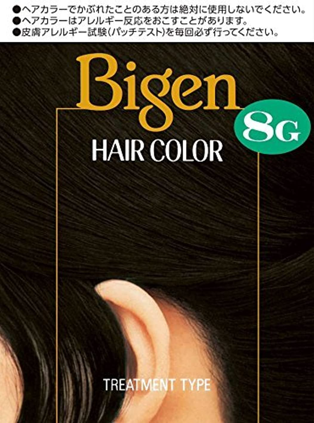 ライセンスエレベーター嘆くホーユー ビゲン ヘアカラー 8G (自然な黒色) 40mL+40mL ×6個