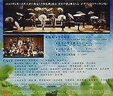 舞台『刀剣乱舞』慈伝 日日の葉よ散るらむ オリジナル・サウンドトラック (特典なし) 画像
