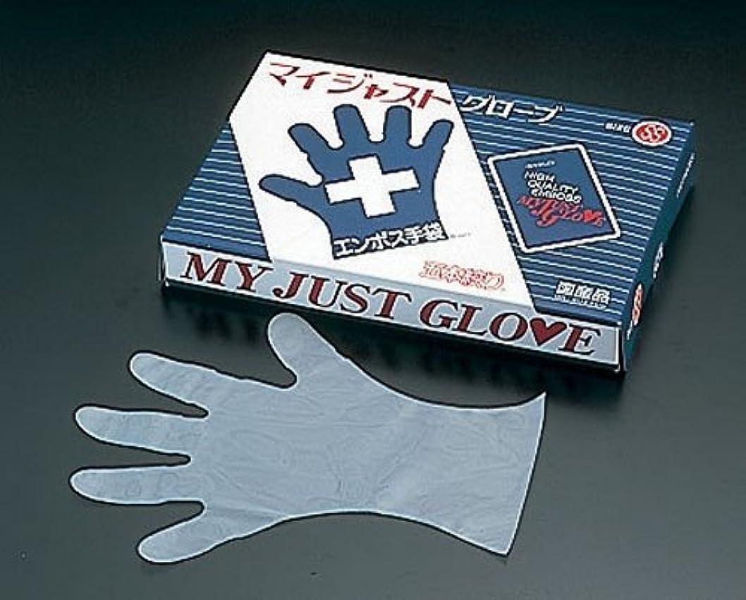 提供された幻影いまマイジャストグローブ五本絞り #30