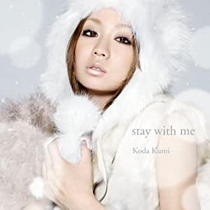 stay with me(DVD付)