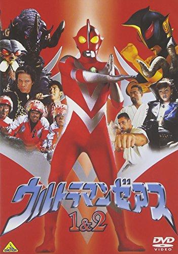 ウルトラマンゼアス 1&2 [DVD]...