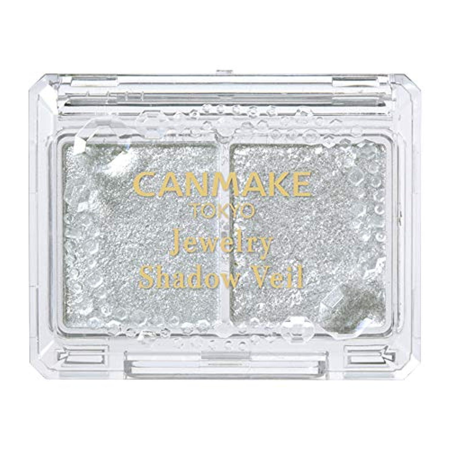 法的仕立て屋塗抹キャンメイク ジュエリーシャドウベール01 イノセントクリスタル 2.4g