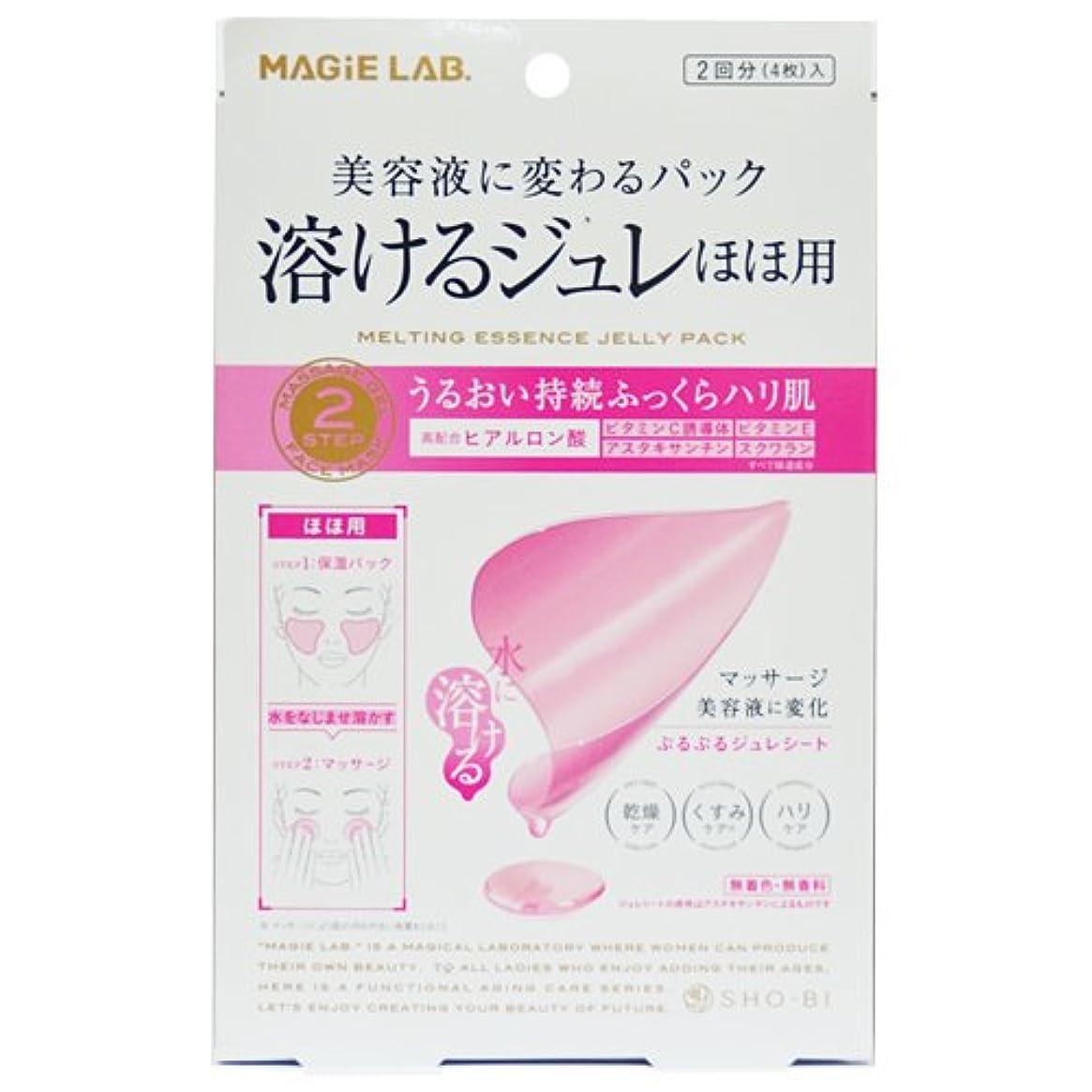 甥感覚少数SHO-BI MAGiE LAB.(マジラボ) 溶けるジュレほほ用 2回分(4枚)入 MG22102