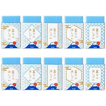プラス 消しゴム エアイン 限定 富士山消しゴム 青富士 10個パック 36-590×10