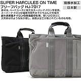 SUPER HARCULES ON TIME HJ-7017 ビジネスバッグ ハーヴェスト・レーベル画像③