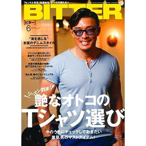 BITTER(ビター) 2017年 06 月号