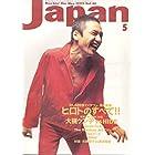 ROCKIN'ON JAPAN (ロッキング・オン・ジャパン)1992年5月号 VOL.60/20000字インタビュー ヒロトのすべて!!(甲本ヒロト/ブルーハーツ) Char 大槻ケンヂvsHIDE BJC