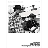 Official Book コブクロ One Song From Two Hearts+ (ヤマハムックシリーズ160)