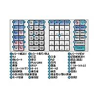 〔業務用〕シャープ(SHARP) レジスター 本体 XE-A407ホワイト〔ロールペーパー5巻セット〕