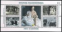 映画の切手 スウェーデン1981年小型シート スラニア