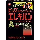 P! エレキバン A 6粒