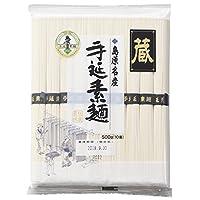 川崎 島原手延素麺 蔵  50g×10束